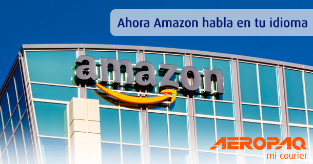 Amazon bilingue